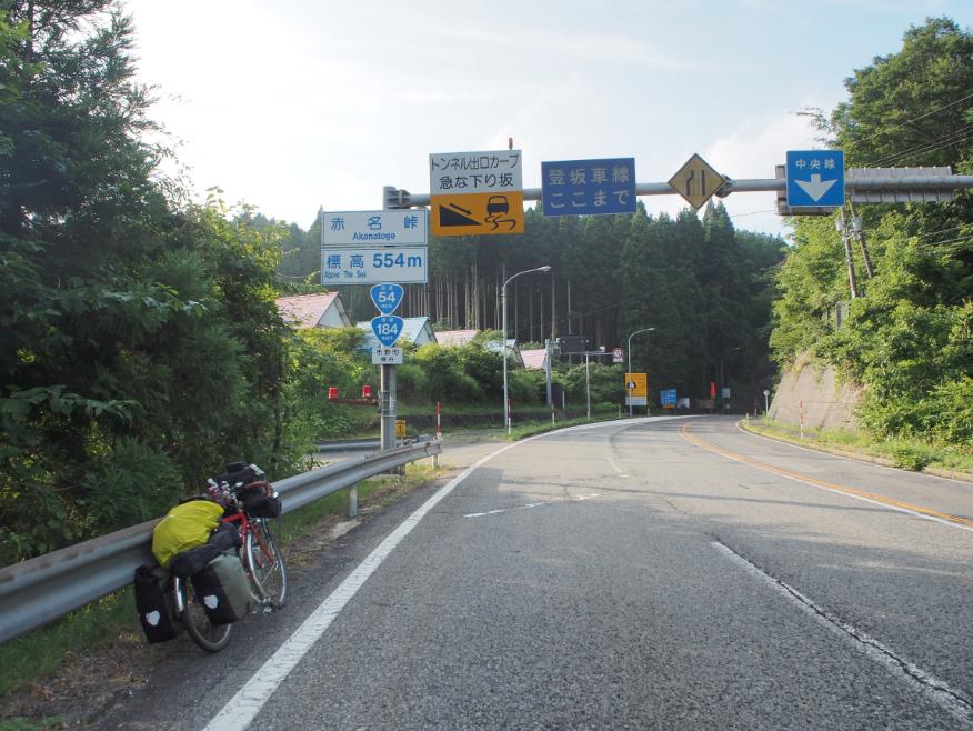 20160815 自転車旅7