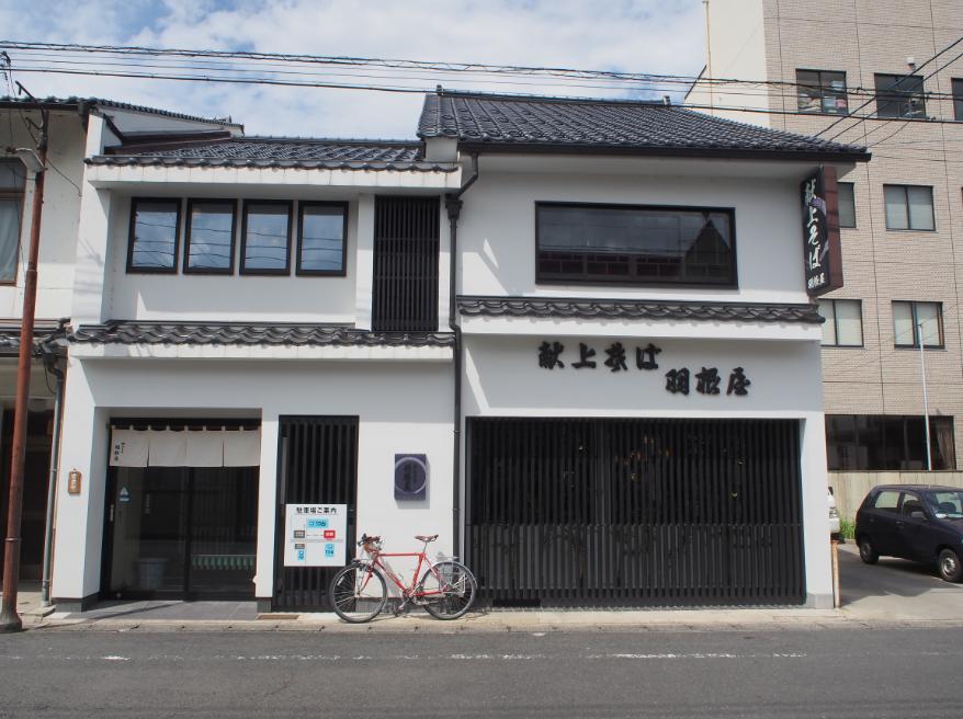20160903 羽屋2