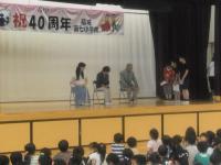 40周年記念集会