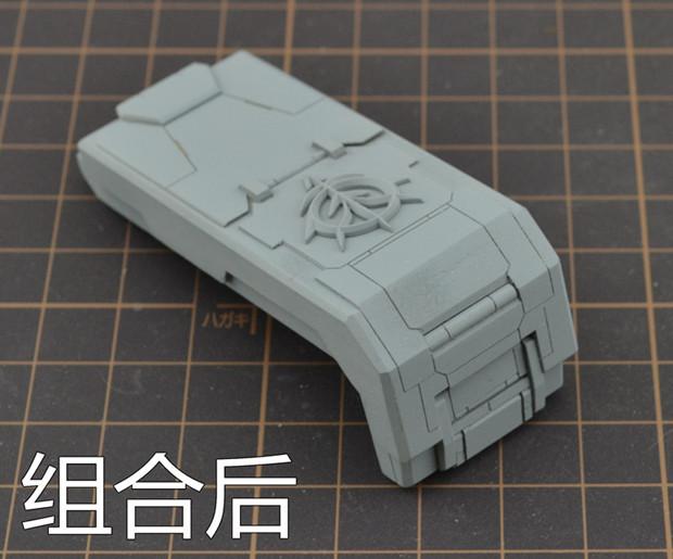 G102-SIDE3-zaku-kidou-009.jpg
