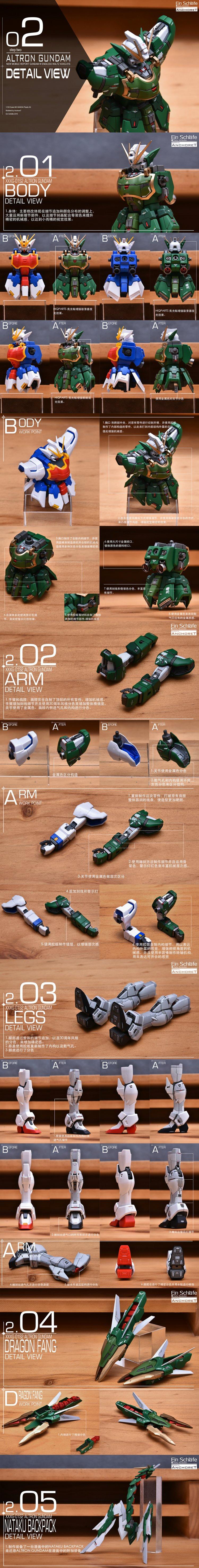 G114_shenglong_info014.jpg