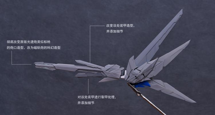 G115_freedommg_info015.jpg