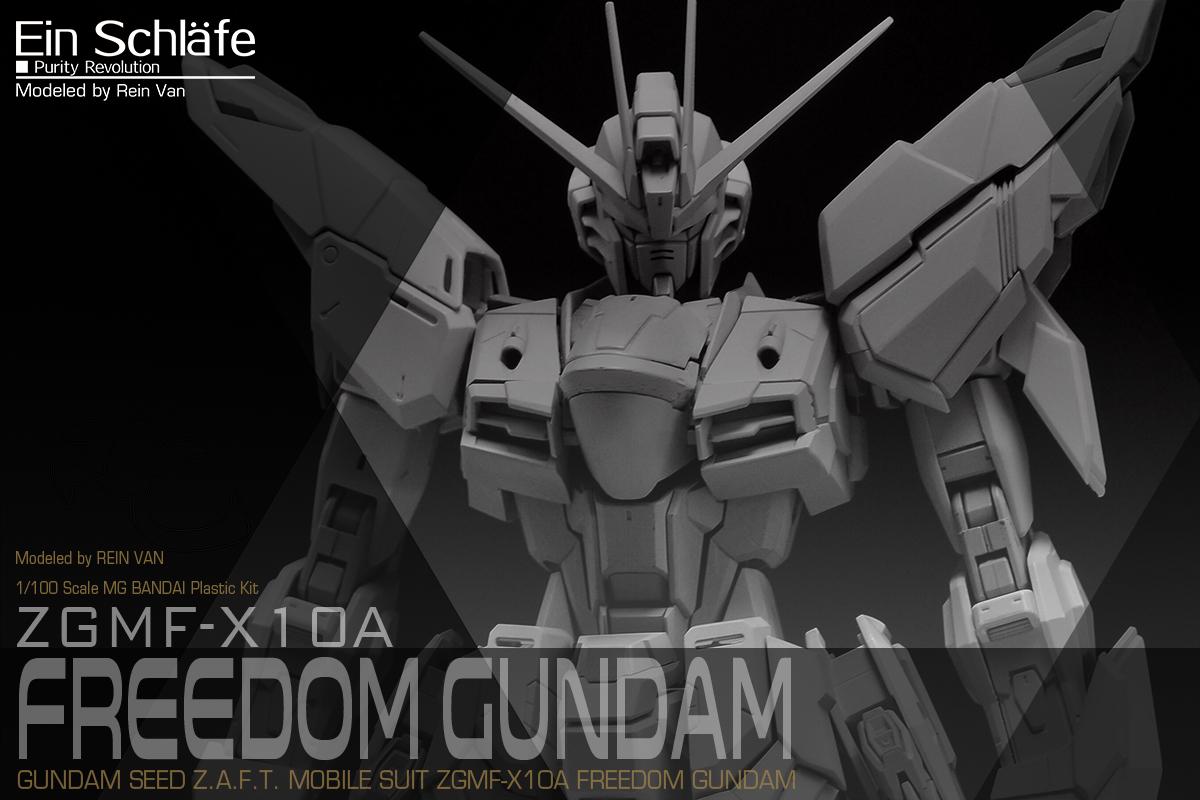 G115_freedommg_info067.jpg