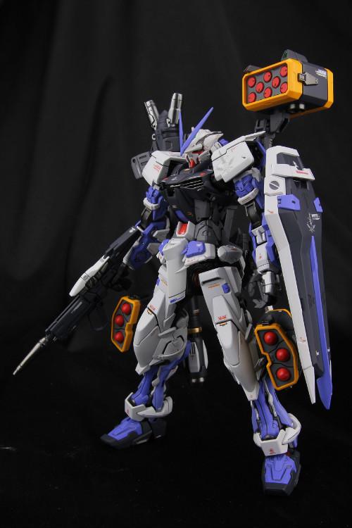 Gastray-blue-full017.jpg