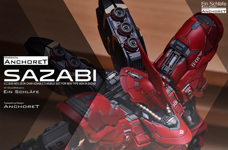 S112-sazabi-d-inask-0.jpg
