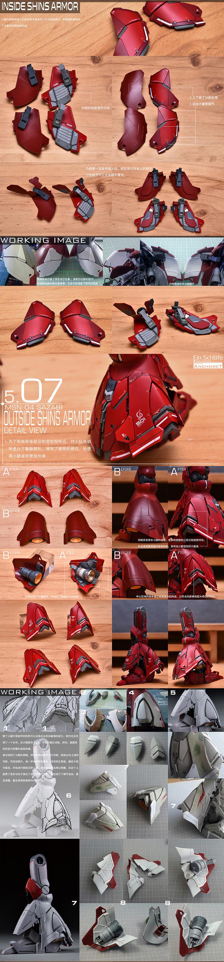 S112-sazabi-d-inask-4.jpg