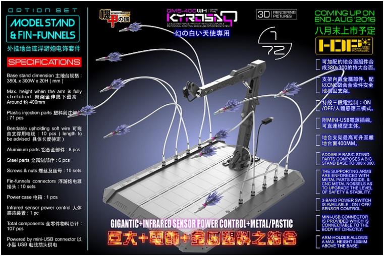 S128-kyu-base-inask005.jpg