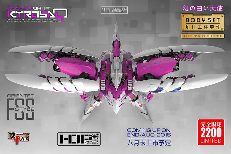 S128-kyu-hontai-inask014.jpg