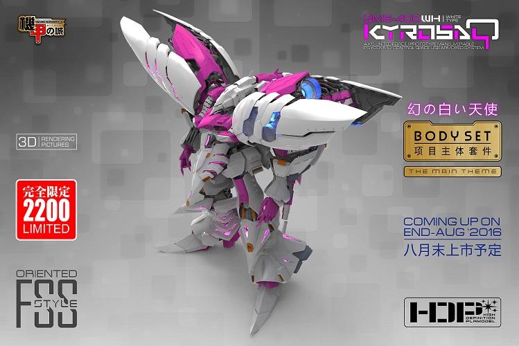 S128-kyu-hontai-inask016.jpg