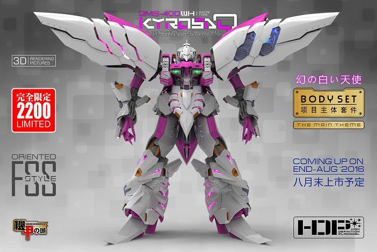 S128-kyu-hontai-inask017.jpg