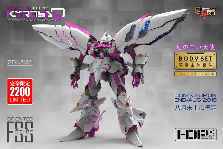 S128-kyu-hontai-inask018.jpg