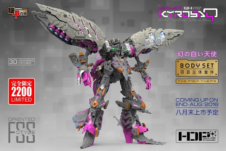 S128-kyu-hontai-inask019.jpg