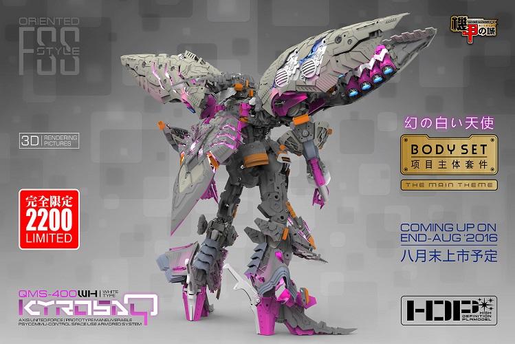 S128-kyu-hontai-inask020.jpg
