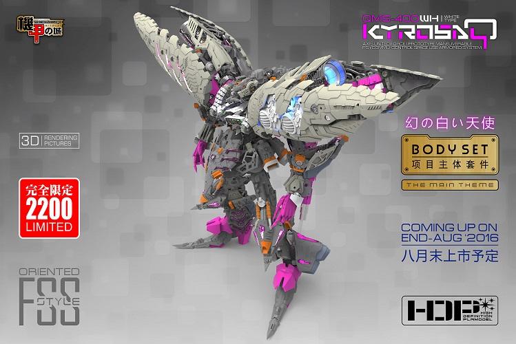 S128-kyu-hontai-inask022.jpg