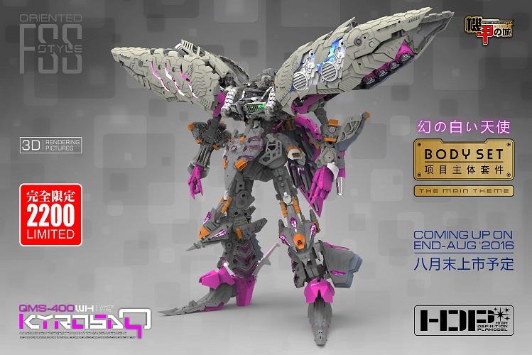 S128-kyu-hontai-inask023.jpg