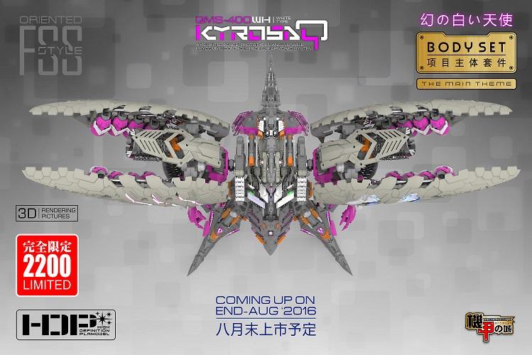 S128-kyu-hontai-inask024.jpg
