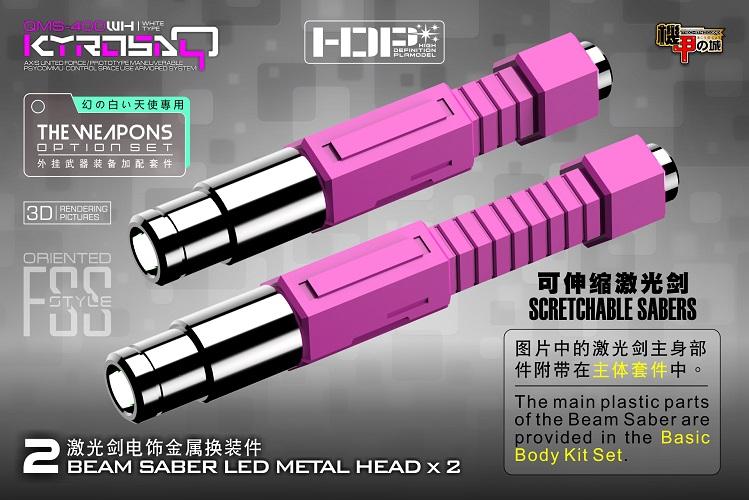 S128-kyu-hontai-inask0241.jpg