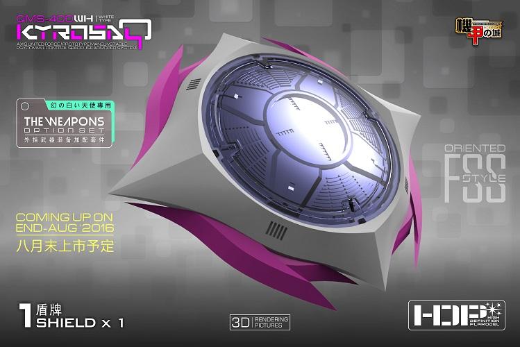 S128-kyu-hontai-inask0248.jpg