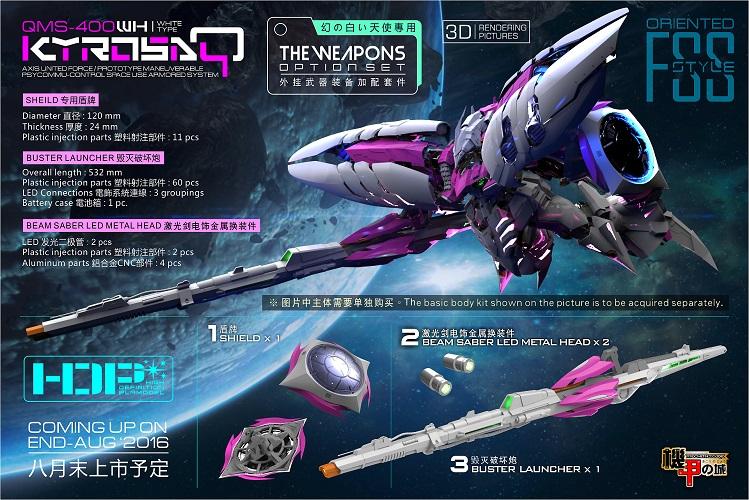 S128-kyu-hontai-inask0249.jpg