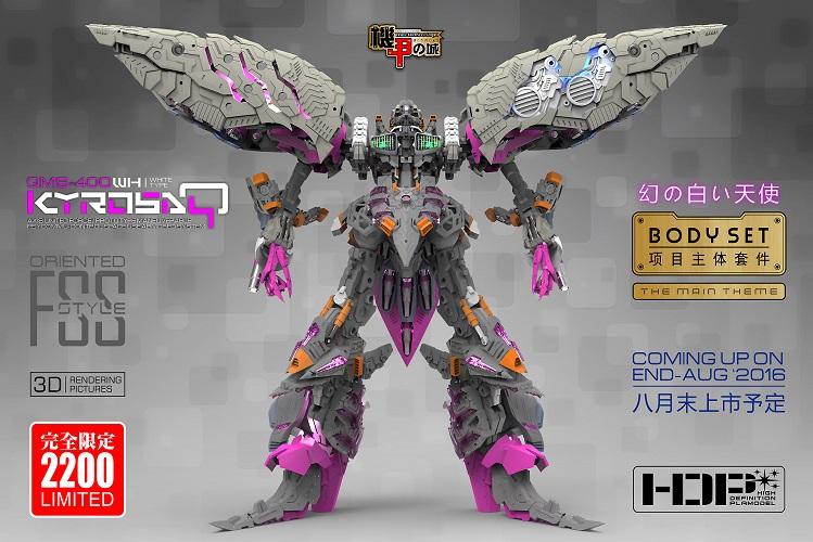 S128-kyu-hontai-inask025.jpg