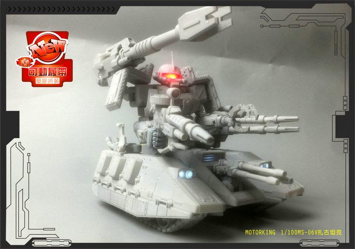 S129-zaku-009.jpg