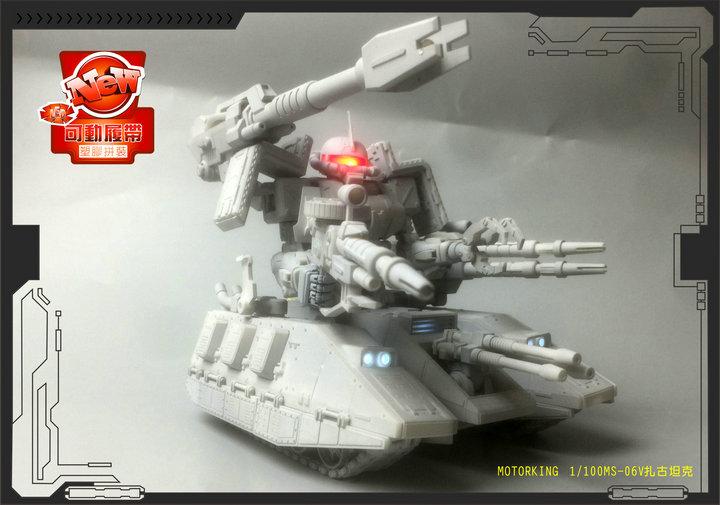 S129-zaku-012.jpg