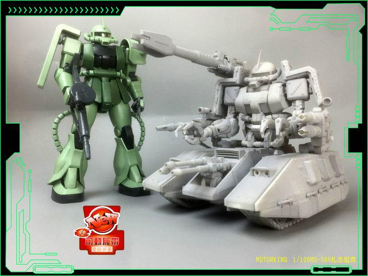 S129-zaku-032.jpg