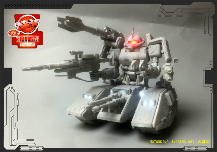 S129-zaku-121.jpg