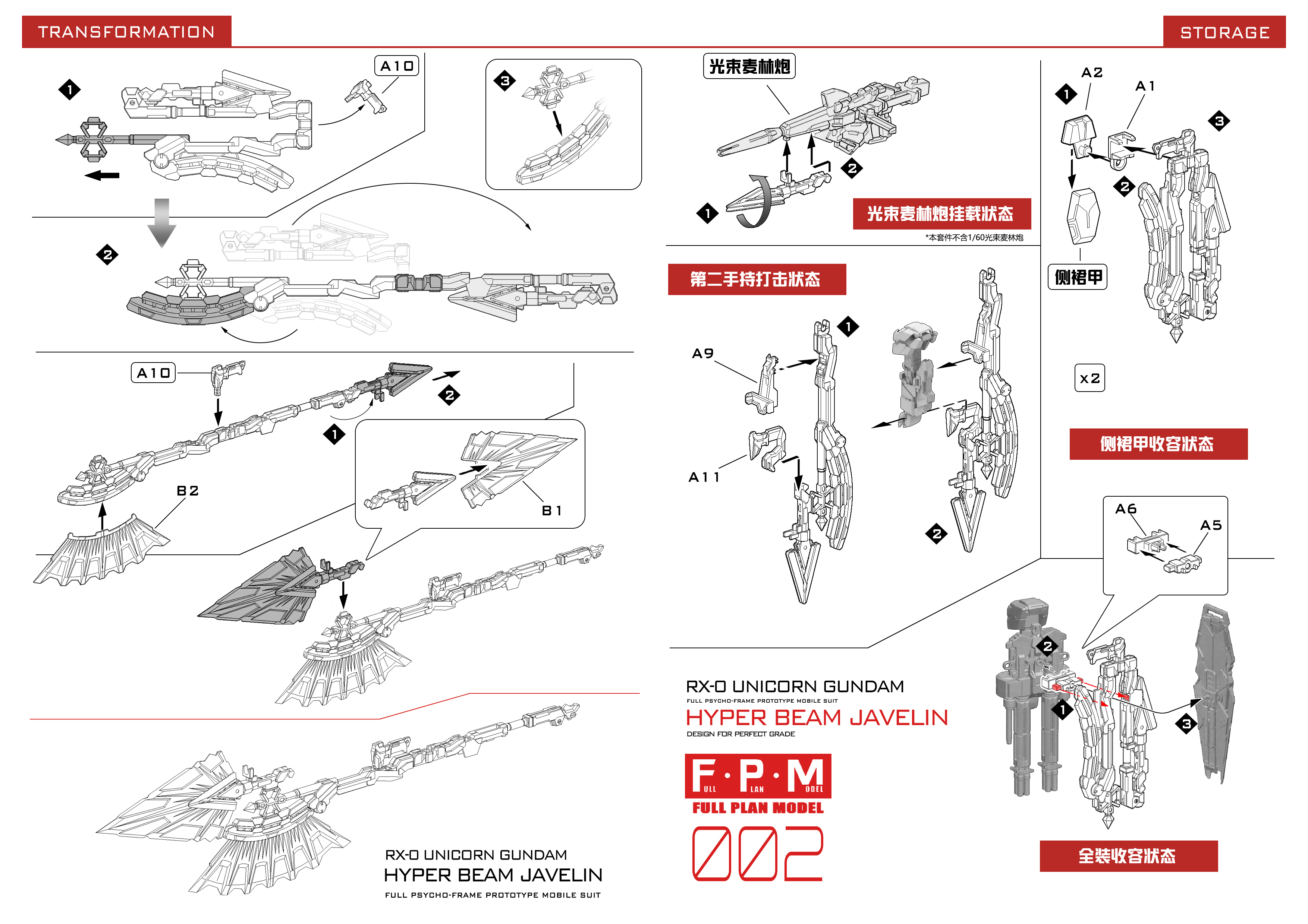 S135-136-bainshi-unicon-010.jpg