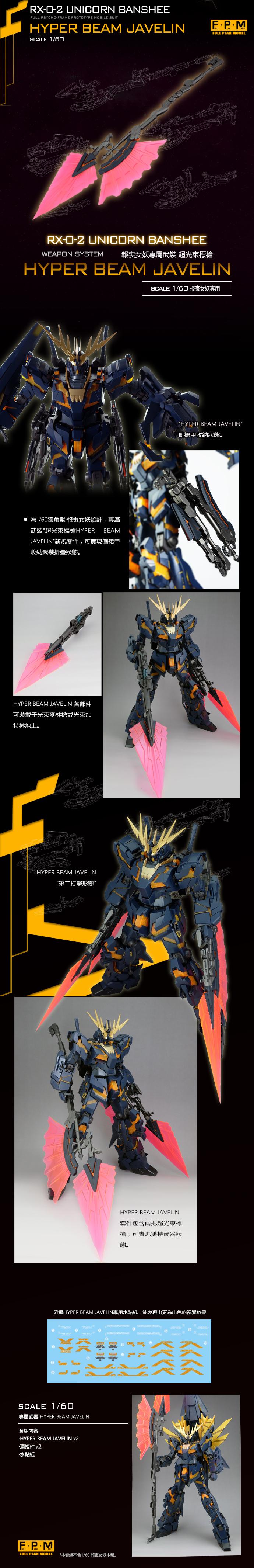 S135-136-bainshi-unicon-017.jpg