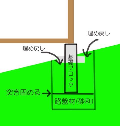 160509_3.jpg