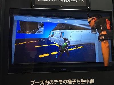 第27回 日本 ものづくり ワールド (12)