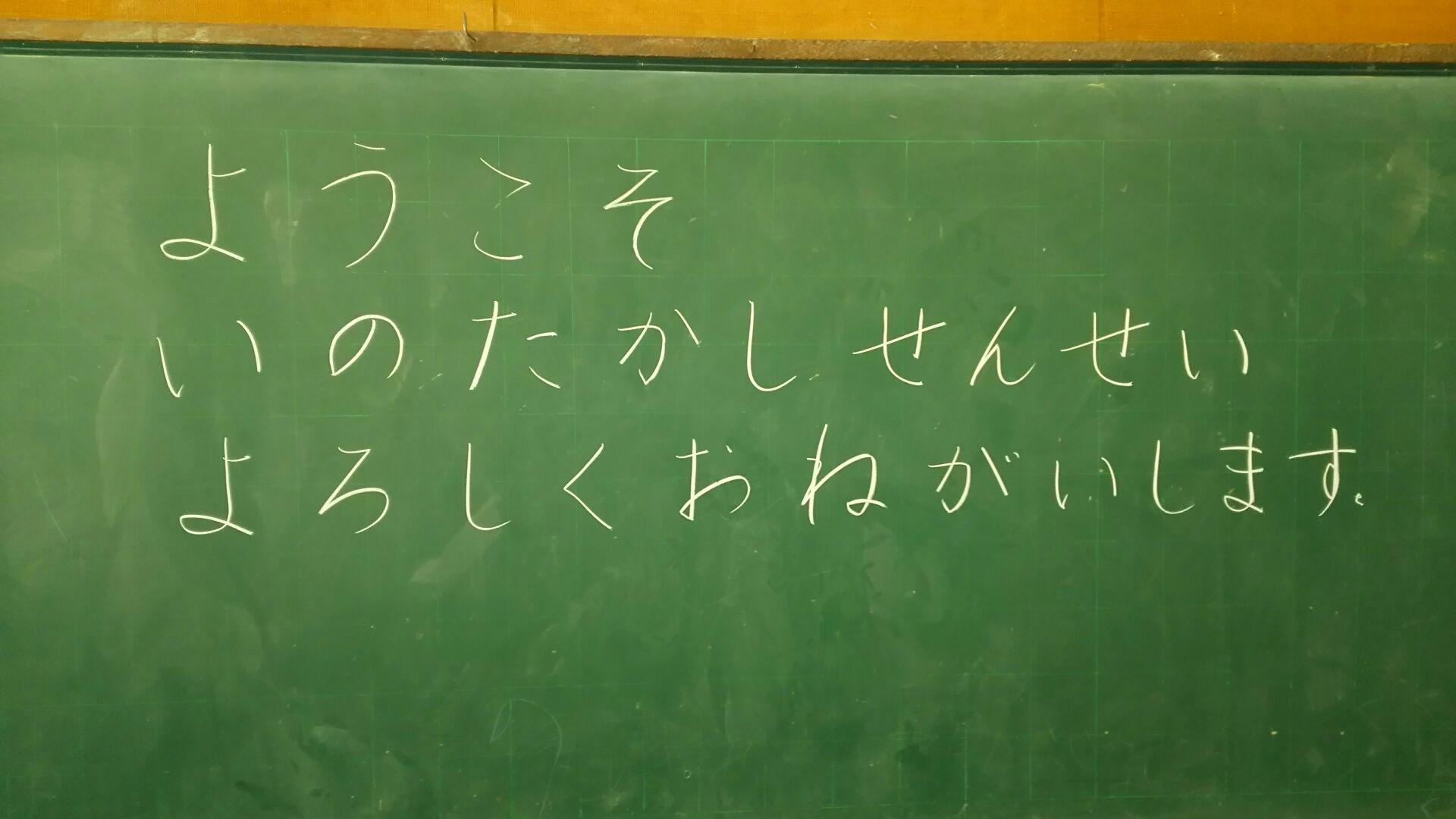 熊本小学校1