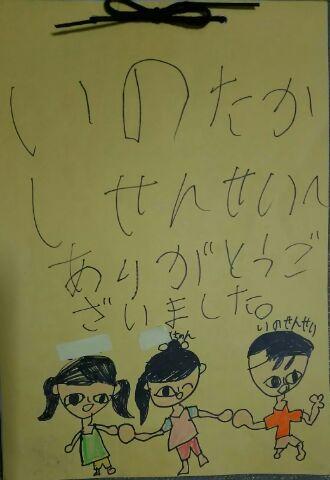 熊本小学校