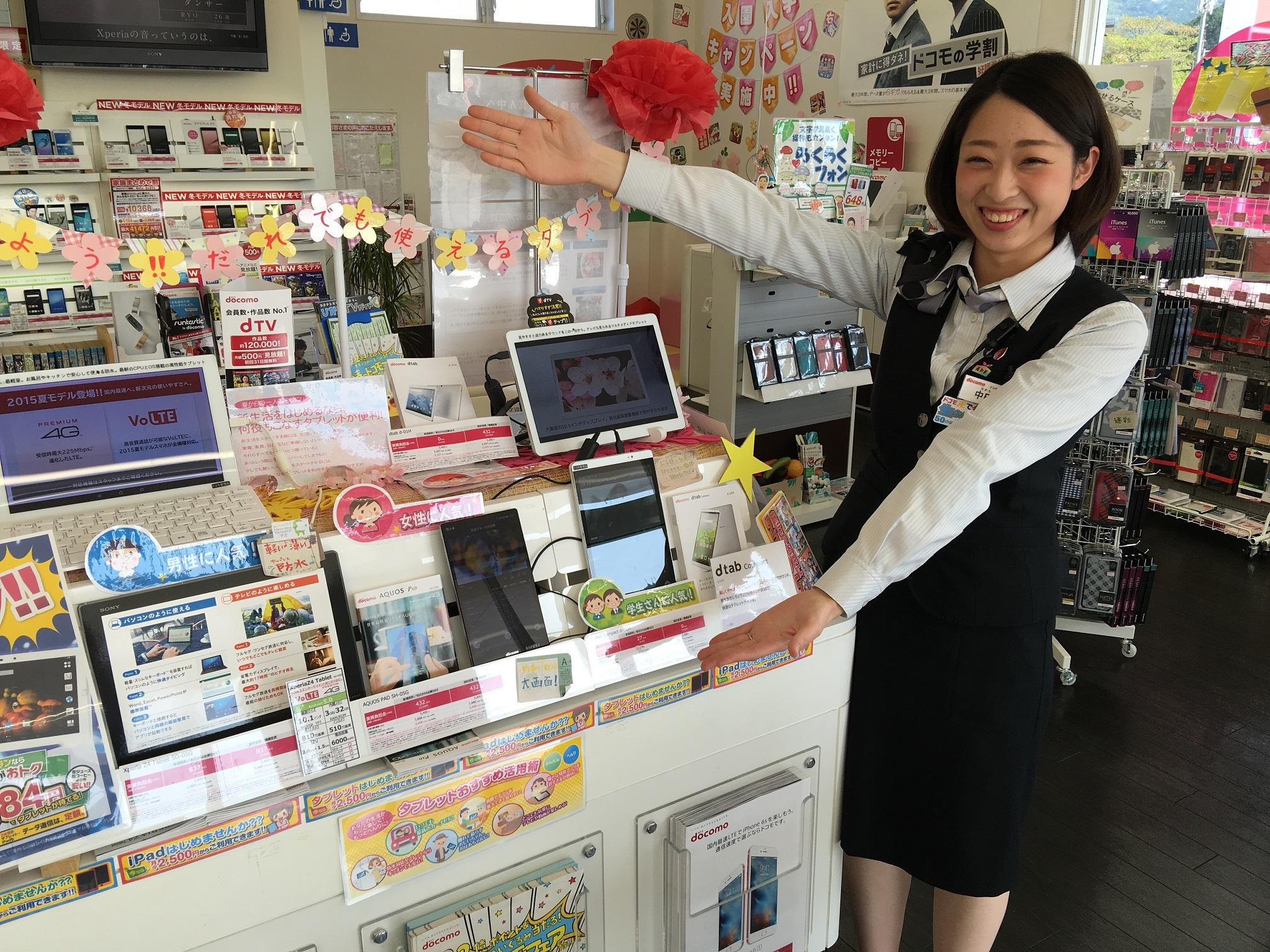 【一括0円復活!!】ドコモのタブレット4機種 ...