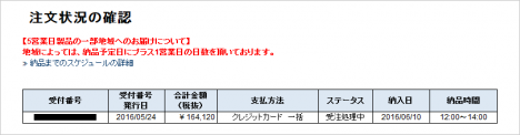 HP Spectre 13-v007TU_納品日確定_160606_01a_t