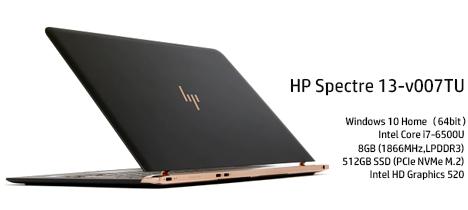 468_HP Spectre 13-v007TU_レビュー160617_02b
