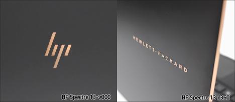 Spectre のロゴ比較__160523_02a