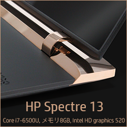 250_HP Spectre 13-v000_02a