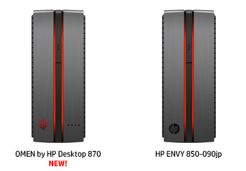 250_OMEN by HP Desktop 870_イラスト_新旧モデル比較_02a