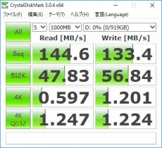 OMEN by HP 17_CrystalDiskark_1TB HDD_02
