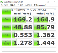 260-p050jp_CrystalDiskMark_1TB HDD_02