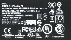 I260-p050jp_MG_5051t_リサイクルt