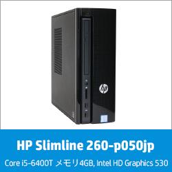 250_HP Slimline 260-p050jp_レビュー160914_01a