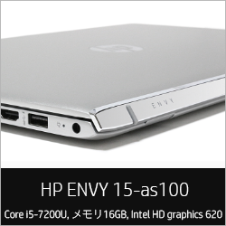 250_HP ENVY15-as100_04a