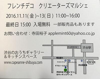201611_terada2.jpg