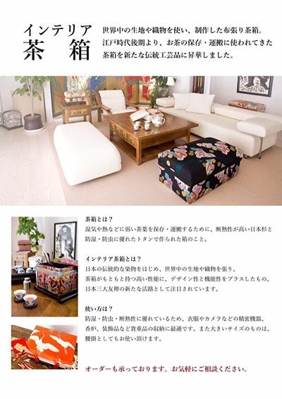 taiwan_2.jpg