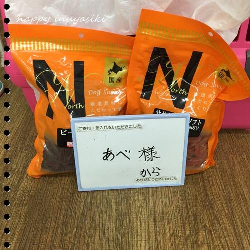 mini16IMG_1651-20160927.jpg