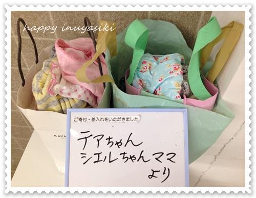 mini16IMG_7063-20160523.jpg