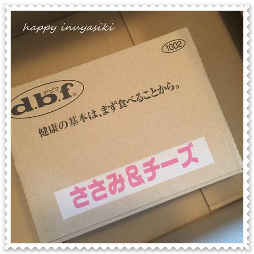 mini16IMG_8055-20160608.jpg